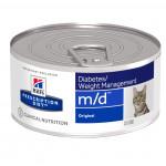 Hill`s Prescription Diet™ m/d™ Feline Original