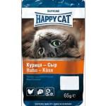 Happy Cat Huhn-Kase