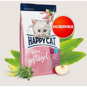 Happy Cat Supreme Junior Kitten
