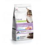 Trainer Natural Exigent Cat with Ocean Fish