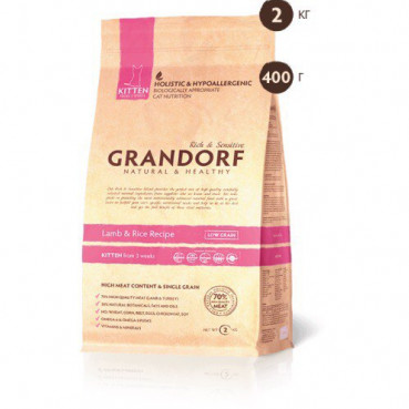 GRANDORF Lamb & Rice KITTEN