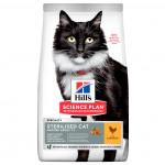 Hill's Science Plan™ Mature Adult 7+ Sterilised Cat Chicken