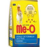 ME-O Sterile Cat Formula (35х200 г)