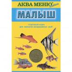 """Аква Меню """"МАЛЫШ"""""""