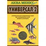 """Аква Меню """"УНИВЕРСАЛ-2"""""""