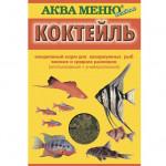 "Аква Меню ""КОКТЕЙЛЬ"""