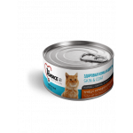 1st Choice Adult Skin&Coat wet Tuna/Chicken/PAPAYA