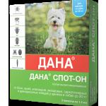 Дана Спот-Он для собак до 20 кг