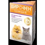 Дирофен-суспензия 60 для взрослых собак и кошек
