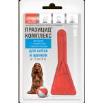 Празицид-комплекс для собак и щенков 10-20 кг