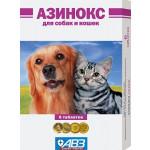 АВЗ Азинокс для кошек и собак