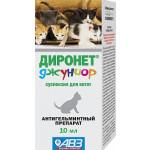 АВЗ Диронет Джуниор для котят