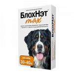 БлохНэт max для собак 30-40 кг