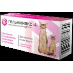 Гельмимакс-4 для кошек и котят