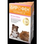Дирофен-суспензия 20 для котят и щенков