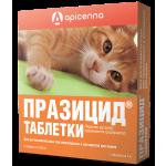 Празицид для кошек