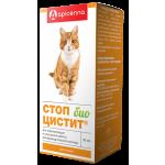 Стоп-цистит Био для кошек