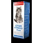 Стоп-стресс Плюс капли для кошек
