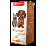 Гепатовет Актив для кошек и собак 50 мл