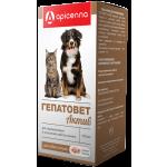 Гепатовет Актив для кошек и собак 100 мл