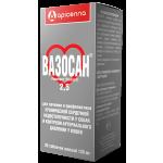 Вазосан 2.5 мг