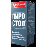 Пиро-Стоп 10 мл