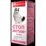 Стоп-интим капли для кошек