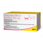 Синулокс 500 мг