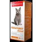 Гепатовет Актив для кошек