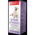 Стоп-стресс таблетки 5 для собак крупных пород