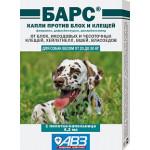 БАРС КАПЛИ ОТ БЛОХ И КЛЕЩЕЙ ДЛЯ СОБАК 20-30 кг
