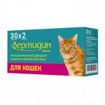 Вермидин таблетки для кошек
