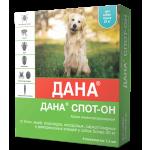 Дана Спот-Он для собак более 20 кг