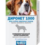 АВЗ Диронет 1000 для собак