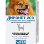 АВЗ ДИРОНЕТ 200 ДЛЯ СОБАК