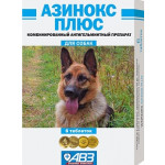АВЗ АЗИНОКС ПЛЮС для собак