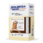 Празител Особый суспензия для собак 25-50 кг