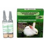 Ассоциированная вакцина против миксоматоза и вирусной геморрагической болезни кроликов сухая