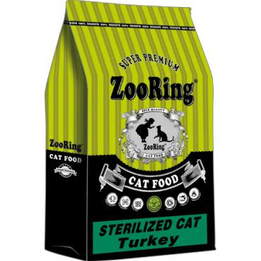 ZooRing Sterilized Cat Turkey